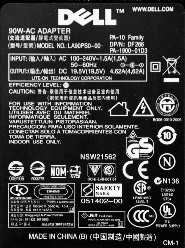 Typical Power Supply Label